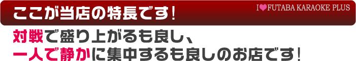 泉大津 カラオケプラス