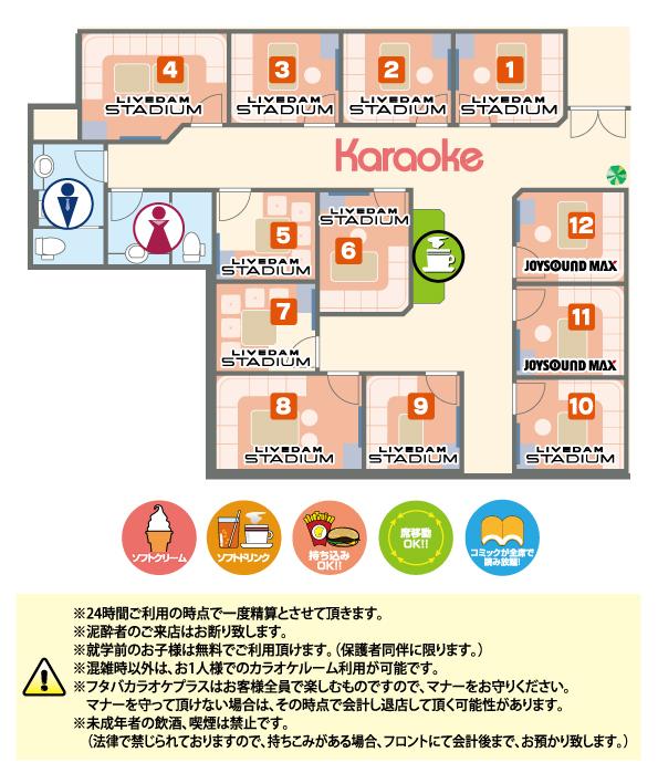 karaoke_map