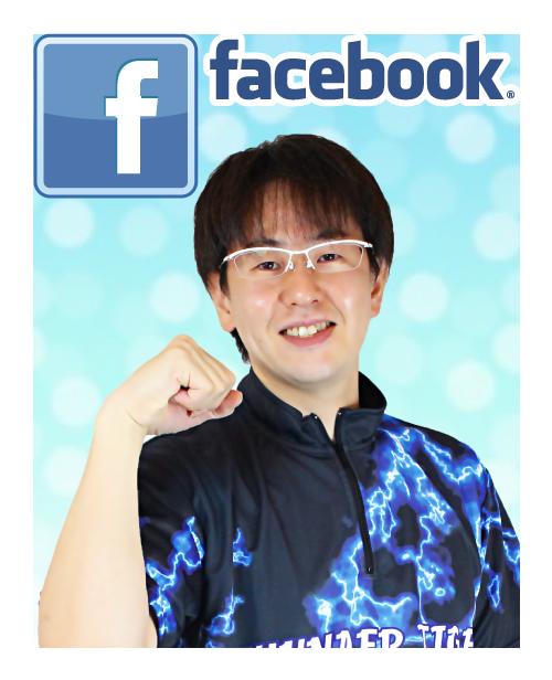 津島健次 フェイスブック